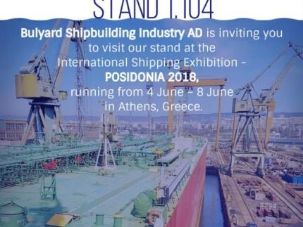 BULYARD will be exhibitor during POSIDONIA 2018