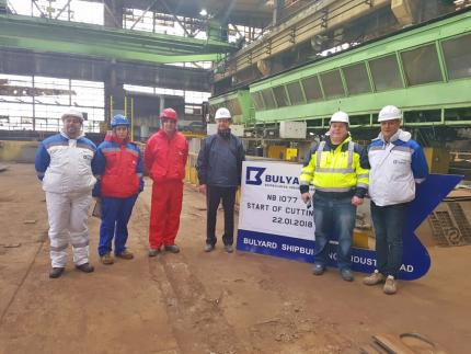 BULYARD Shipbuilding Industry AD started the cutting of steel for the Floating Crane