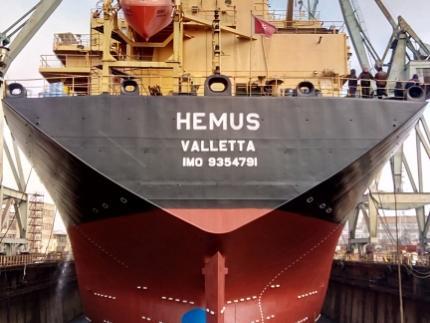 MV HEMUS